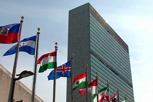 Edificio-ONU