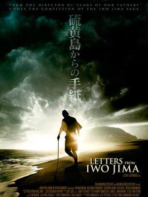 Cartas-desde-Iwo-Jima